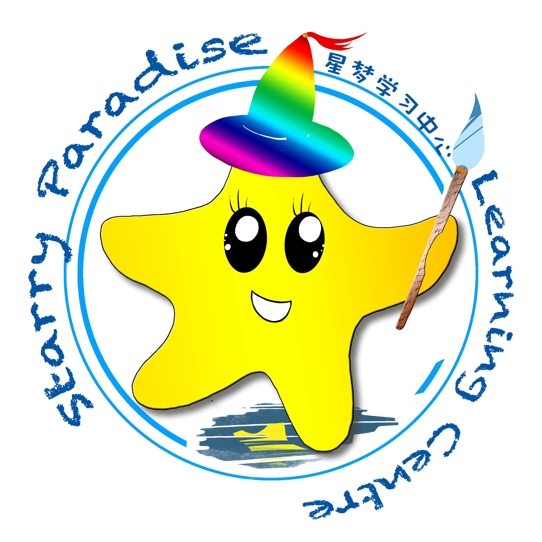 sponsored by starry paradise learning centre
